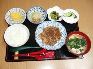 昼食2019/10/9