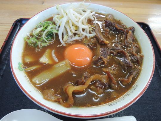 肉玉小(700円)