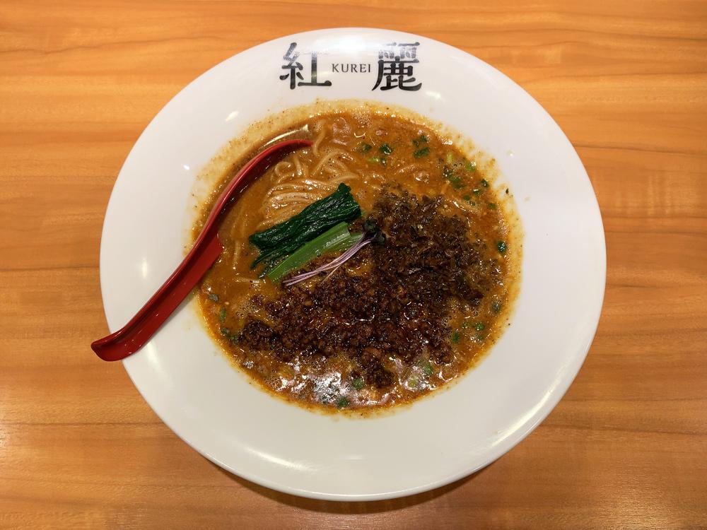 担担麺 紅麗 -- 汁あり担担麺