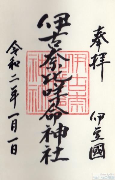 20010104.jpg