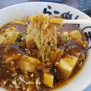 幸 汁無麻婆麺 麺