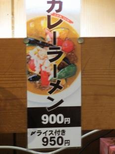 滋魂 メニュー (3)