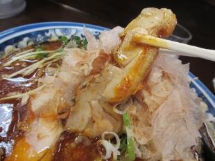 西のあんまる 魚辛味噌ラーメン 鶏チャーシュー