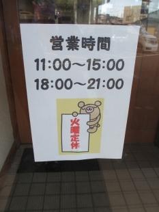 創 店 (2)