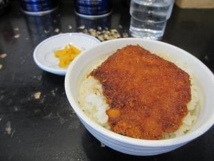 坂新 ミニミニ丼タレカツ
