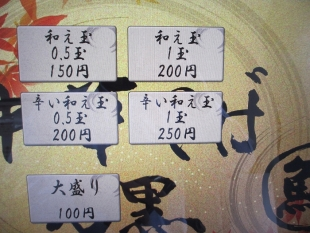 石黒 食券機 (3)