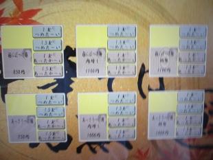石黒 食券機 (2)