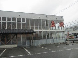 東横愛宕 店
