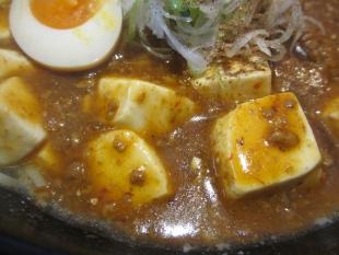 東横愛宕 本格麻婆麺 具