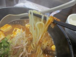 東横愛宕 本格麻婆麺 麺