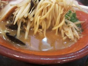 空 味噌ラーメン 麺スープ