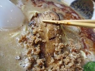 ゆゆ多 担々麺 チャーシュー