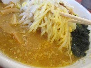 原宿 麺スープ