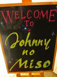 ジョニーの味噌 店