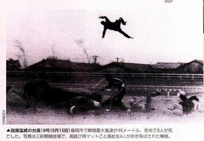 191012台風