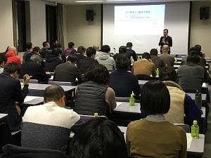西濃地協 2020春季生活闘争学習会開催