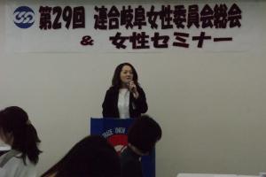 女性委員会総会&女性セミナーを開催