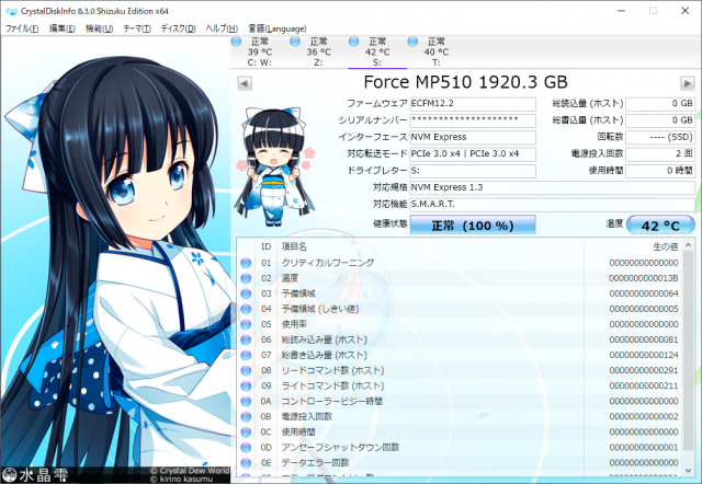 force_mp510_01.png