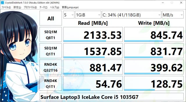 surface_laptop_crystaldiskmark.png