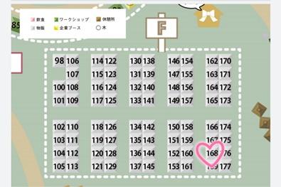 19-11-14-16-20-02-017_deco.jpg