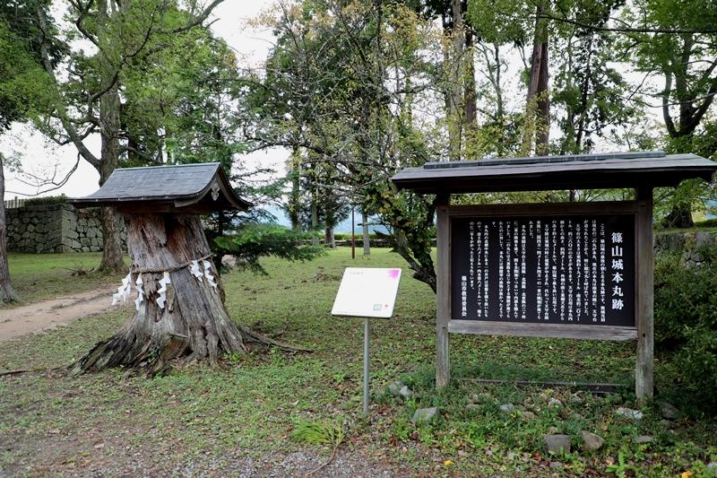 篠山城跡4191018