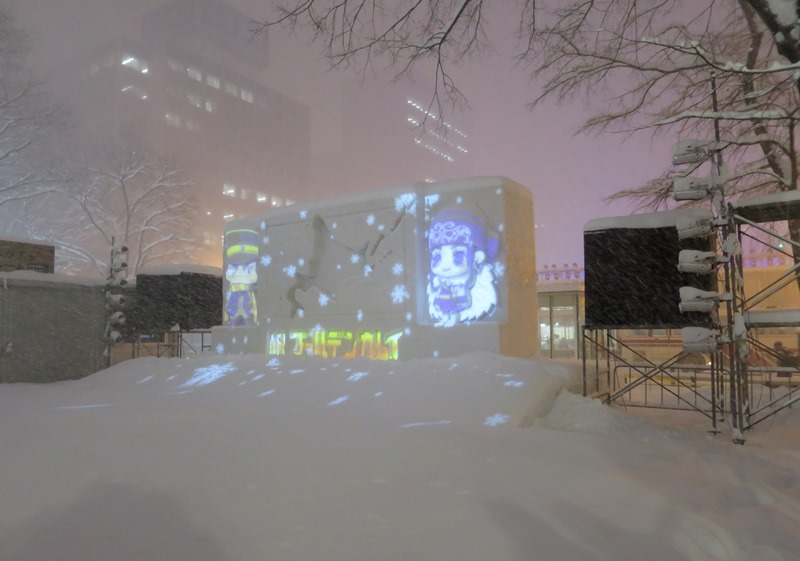 札幌雪まつり3200205