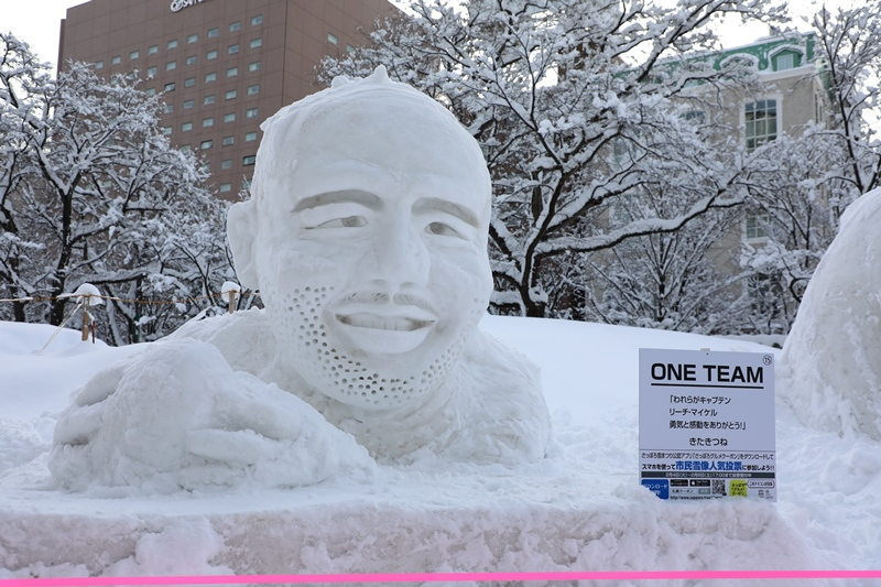 さっぽろ雪まつり6200206