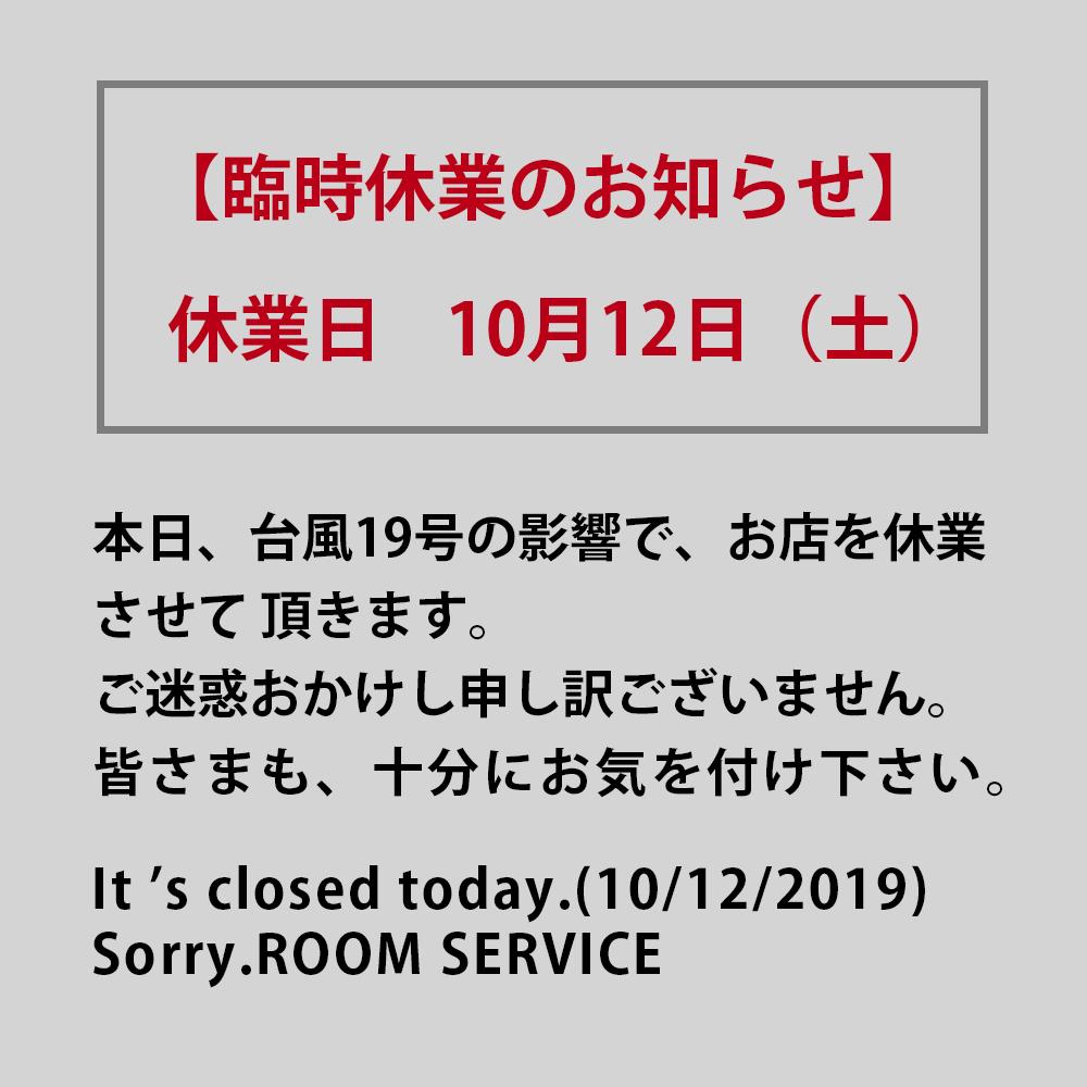 191012_closed_02.jpg
