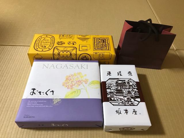 nagasaki.png