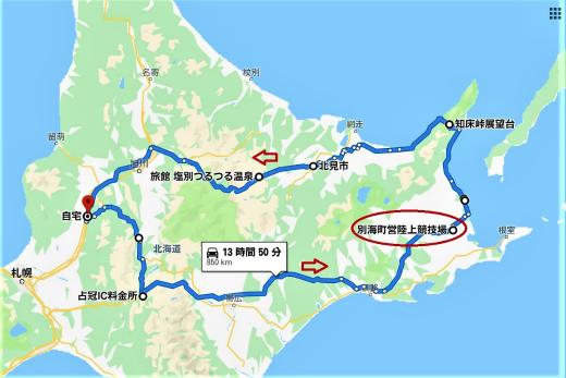 s-1184-1別海町パイロットマラソン
