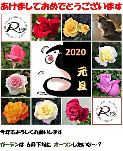 s-20200101-01年賀状