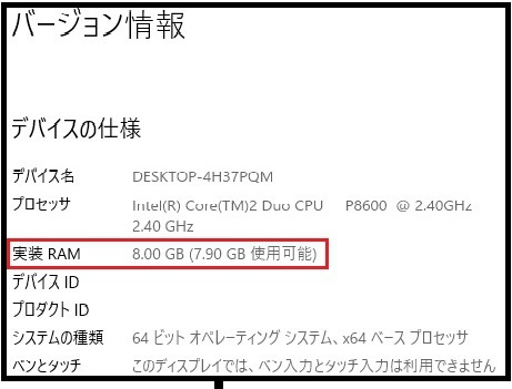 s-20200215-6デバイスの仕様