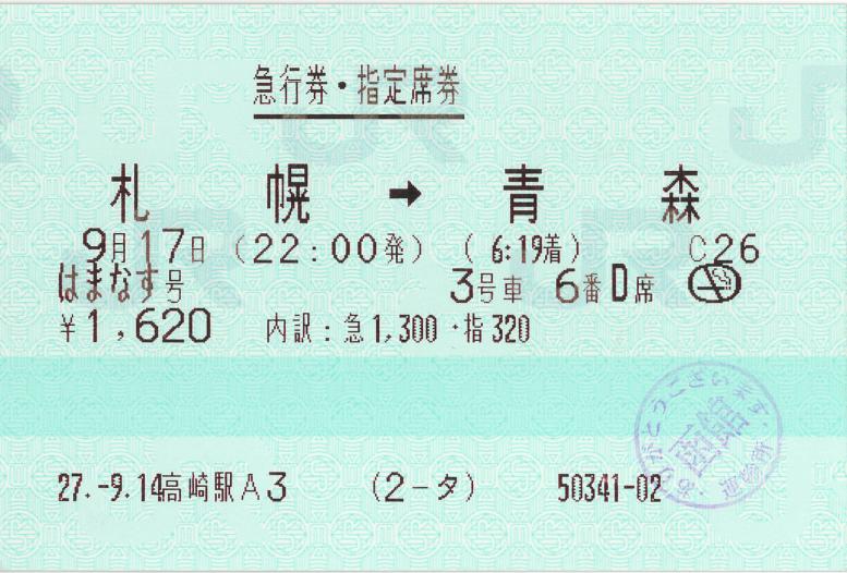 EPSON001_02.jpg