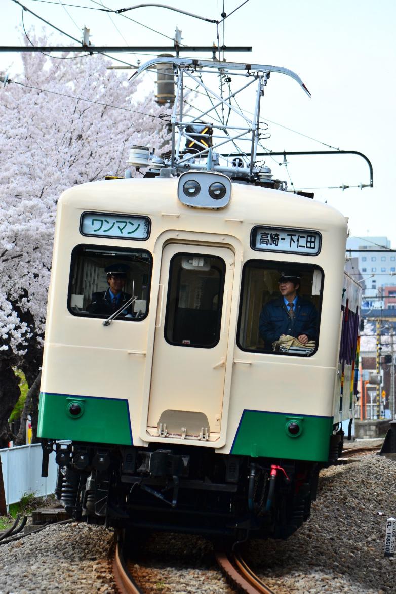 4/5 桜と上信電車/安中貨物