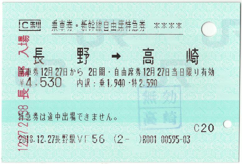 SS_EPSON004_01_20200114183430cdf.jpg