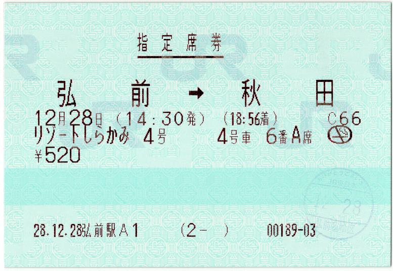 SS_EPSON004_02.jpg