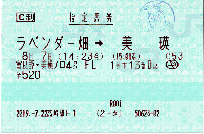 SS_EPSON005.jpg