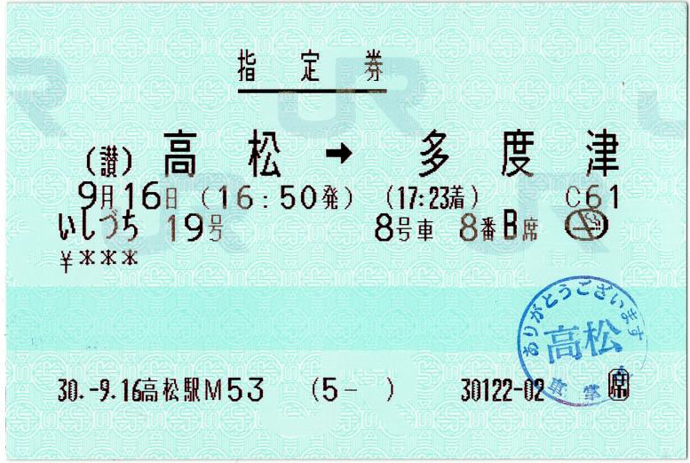 SS_EPSON005_01.jpg