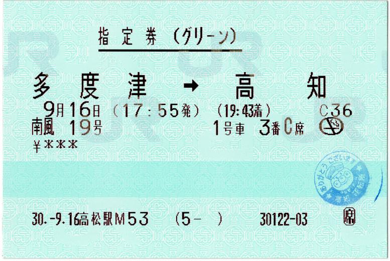 SS_EPSON005_02.jpg