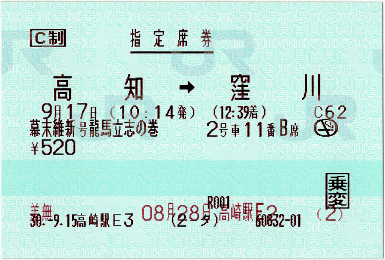SS_EPSON005_03.jpg