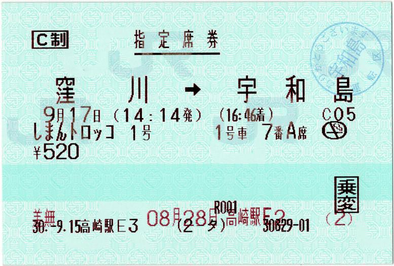 SS_EPSON005_04.jpg
