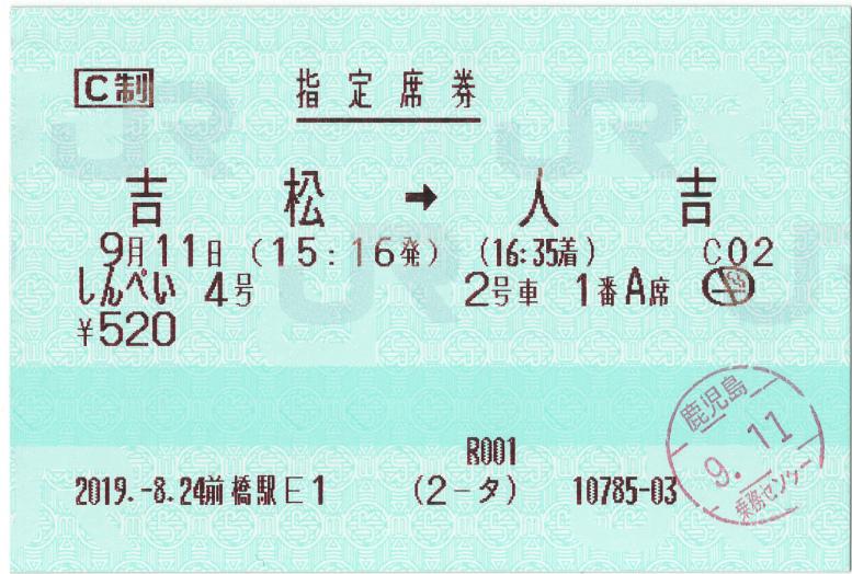SS_EPSON008_02.jpg
