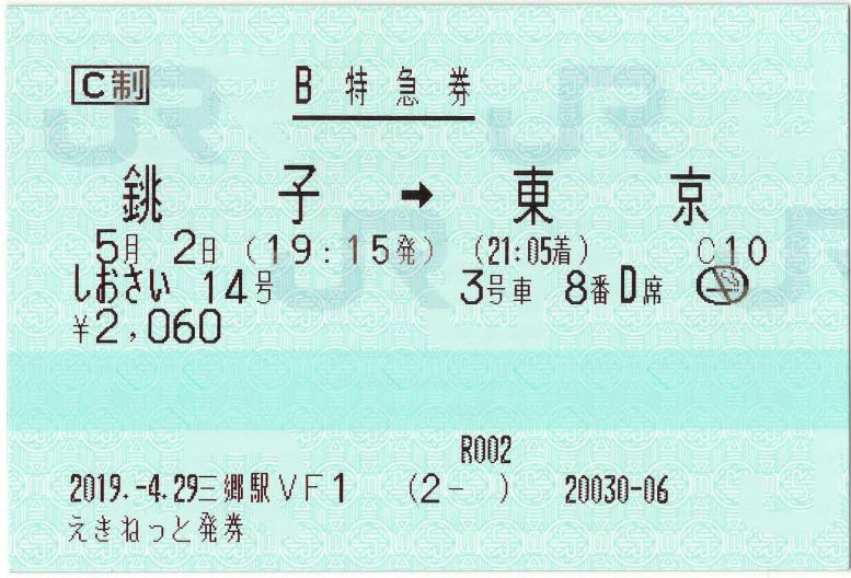 SS_EPSON010_01.jpg