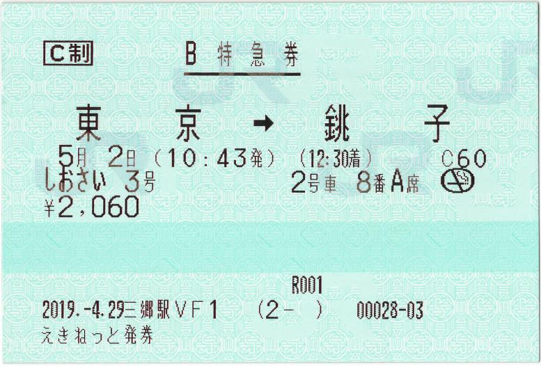 SS_EPSON010_02.jpg