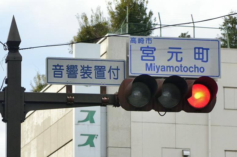 TYライト 〈群馬県高崎市・宮元町〉