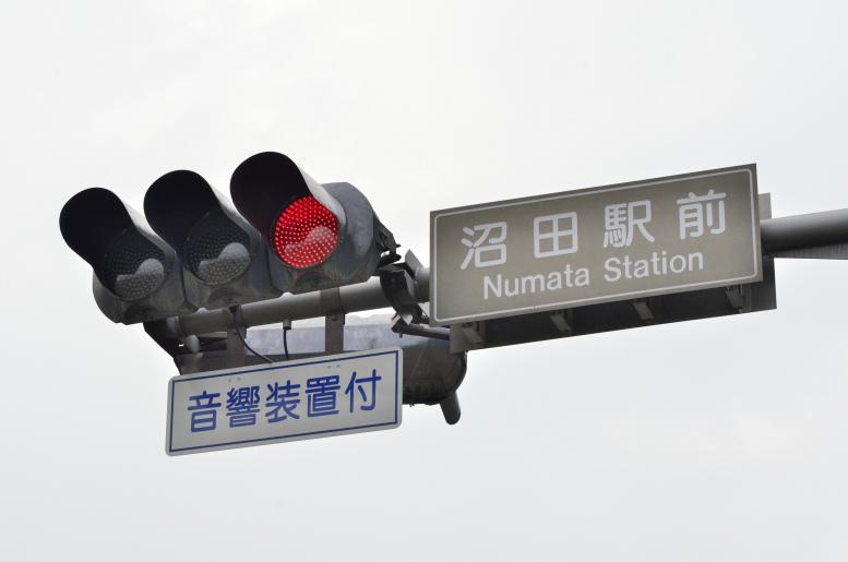 日信・グレーの信号機(LED) 〈群馬県沼田市・沼田駅前〉