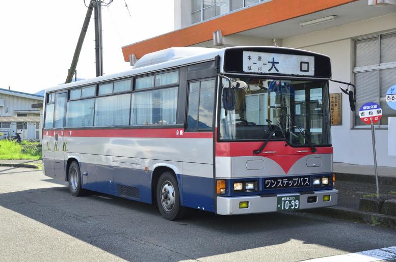 南国交通 鹿児島200か1099