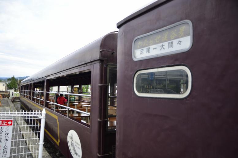 10/27 わ鐡に乗って小旅行 その1(大間々→神戸) トロッコわたらせ渓谷号に乗る
