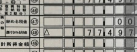 20200128151840b1b.jpeg
