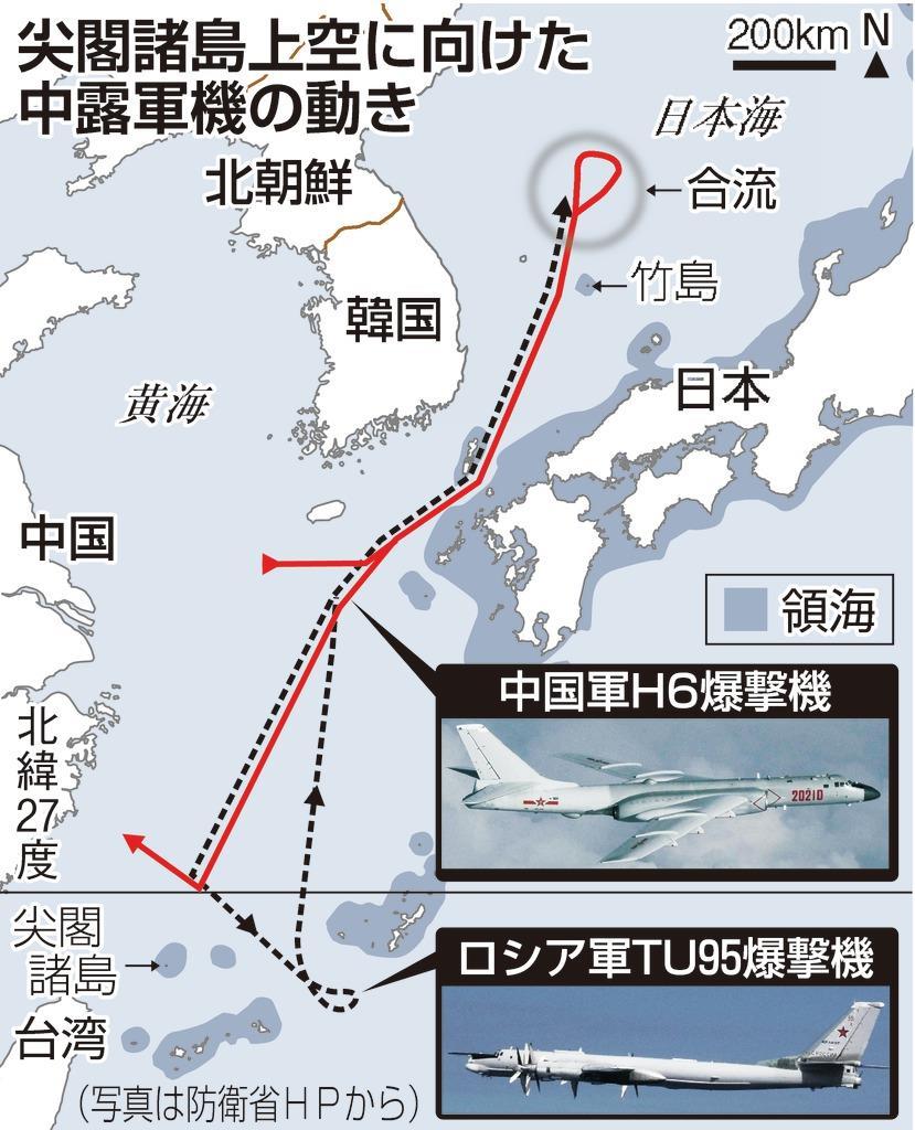 plt1909280001-p1_中露、尖閣侵犯寸前 7月 爆撃機、竹島から編隊